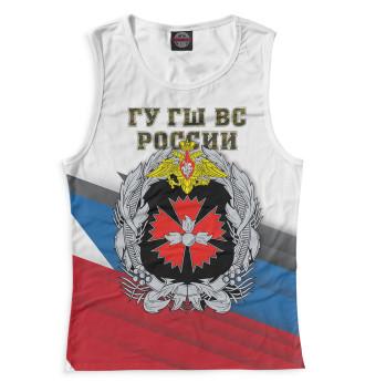 Женская Майка Главное управление ГШ ВС России
