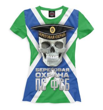 Женская Футболка Береговая охрана ПС ФСБ