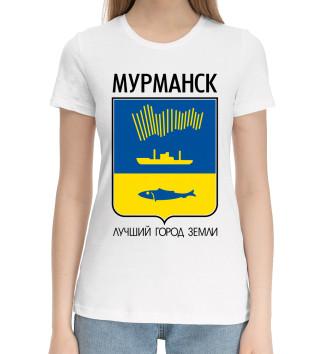 Женская Хлопковая футболка Мурманск