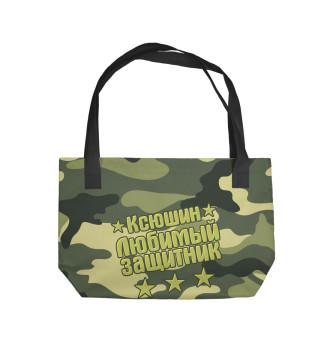 Пляжная сумка Ксюшин