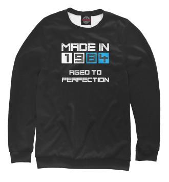 Женский Свитшот Made in 1984