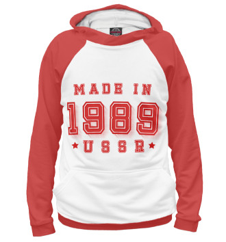 Женское Худи Made in USSR