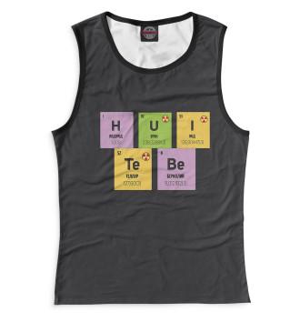 Женская Майка Химия