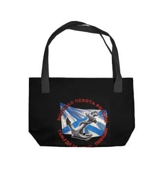 Пляжная сумка Морская пехота