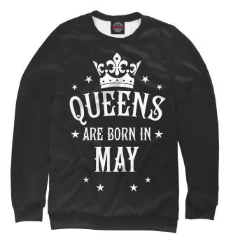 Мужской Свитшот Королевы рождаются в мае
