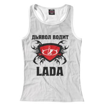 Женская Борцовка Дьявол водит Lada