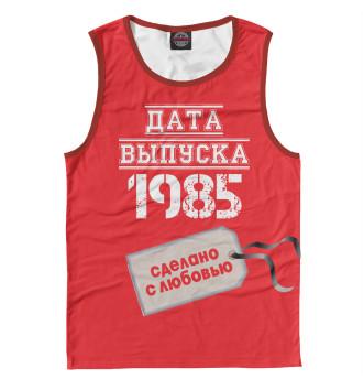 Мужская Майка Дата выпуска 1985