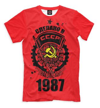 Мужская Футболка Сделано в СССР — 1987