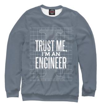 Мужской Свитшот Инженер