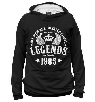 Женское Худи 1985 - рождение легенды