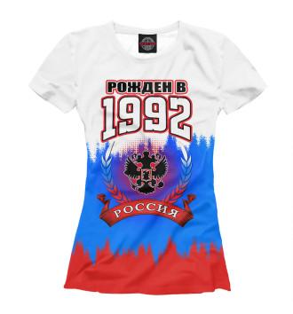 Женская Футболка 1992
