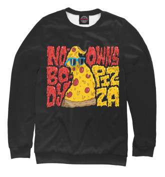 Мужской Свитшот Pizza