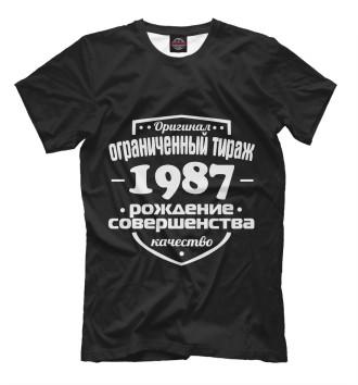 Мужская Футболка Рождение совершенства 1987