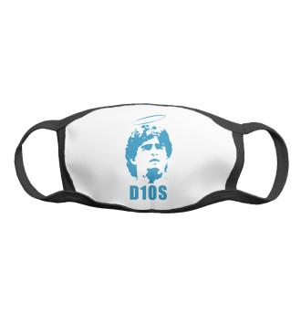 Женская Маска Diego Maradona