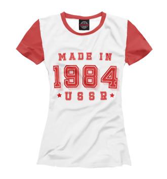 Женская Футболка Made in USSR