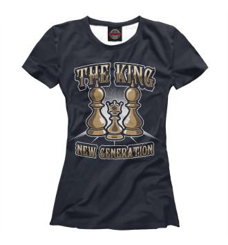 Женская Футболка Король шахмат