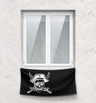 Флаг Череп