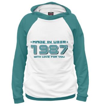 Женское Худи Made in USSR 1987