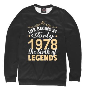 Мужской Свитшот 1978 - Рождение легенды