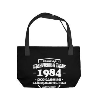Пляжная сумка Рождение совершенства 1984