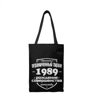 Сумка-шоппер Рождение совершенства 1989
