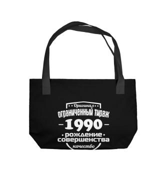 Пляжная сумка Рождение совершенства 1990