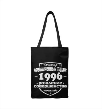 Сумка-шоппер Рождение совершенства 1996