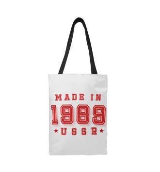 Сумка-шоппер Made in USSR