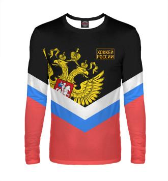 Мужской Лонгслив Хоккей России
