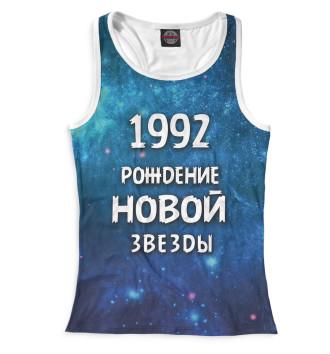Женская Борцовка 1992 — рождение новой звезды