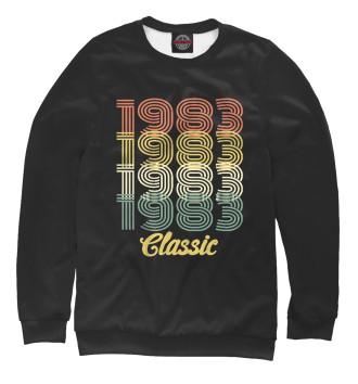 Мужской Свитшот 1983 Classic