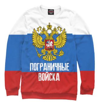 Женский Свитшот Пограничные войска