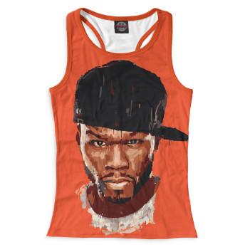 Женская Борцовка 50 Cent