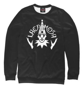 Мужской Свитшот Lacrimosa