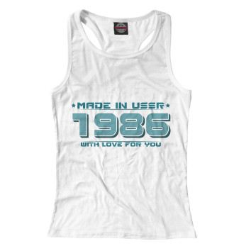Женская Борцовка Made in USSR 1986