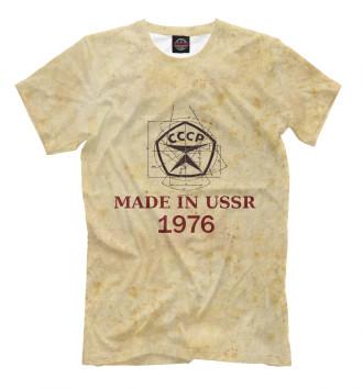 Мужская Футболка Made in СССР - 1976