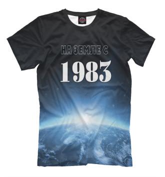 Мужская Футболка На Земле с 1983