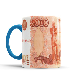 Кружка Хабаровск - купюра