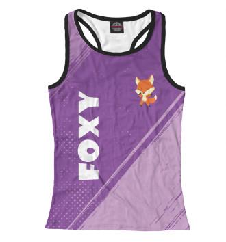 Женская Борцовка Лисичка / Foxy