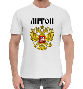 Мужская Хлопковая футболка Антон