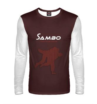 Мужской Лонгслив Спорт самбо