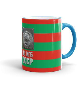Кружка ПВ КГБ
