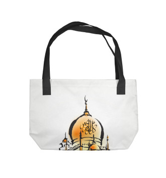 Пляжная сумка Ислам