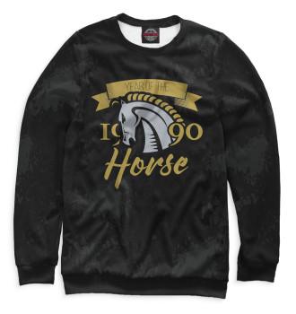 Женский Свитшот Год лошади — 1990