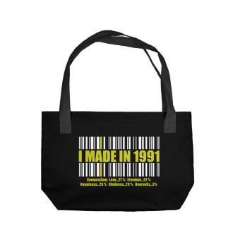 Пляжная сумка I MADE IN 1991