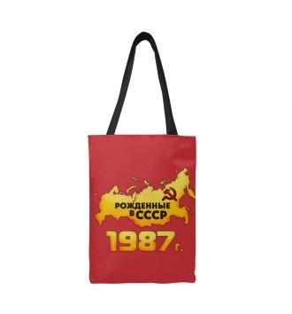 Сумка-шоппер Рожденные в СССР 1987