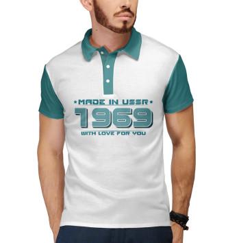 Мужское Поло Made in USSR 1969