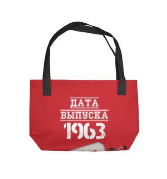 Пляжная сумка Дата выпуска 1963