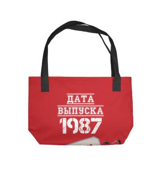 Пляжная сумка Дата выпуска 1987