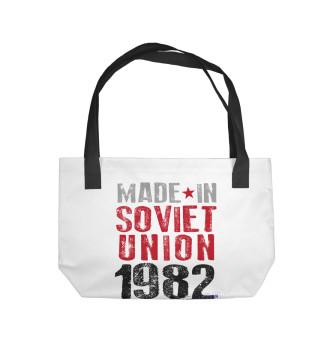 Пляжная сумка 1982 год рождения